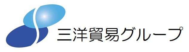 Sanyo Trading Group / 三洋貿易グループ